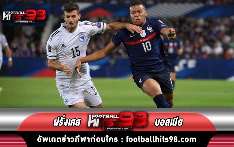ไฮไลท์ ฟุตบอลโลก2022 รอบคัดเลือก ฝรั่งเศส พบกับ บอสเนีย